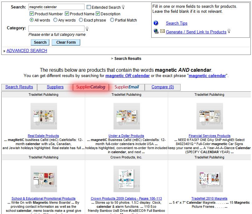PDFCatalogSearch